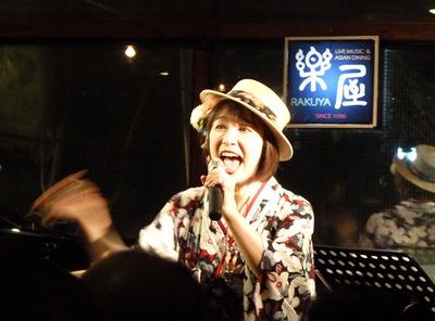 rakuya_m1w