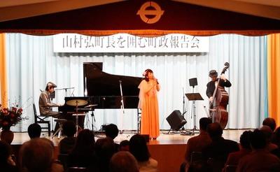 sakaki_Live