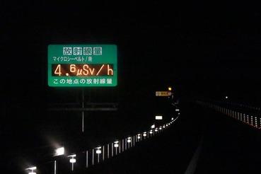 常磐道02
