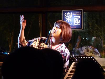 rakuya_m3w