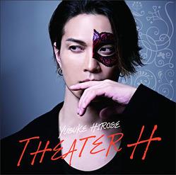 THEATER-H
