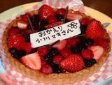 mandala_cake