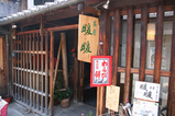 sakura_tour_7b
