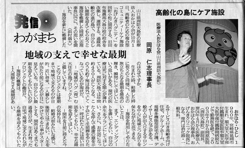 240917中国新聞