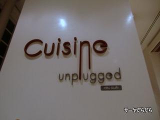 20100716 cuisine バンコク レストラン1