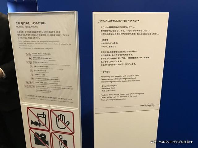 The Doraemon Exhibition Tokyo 2017 ドラえもん 六本木 (5)
