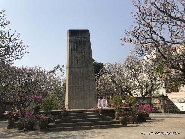 泰緬連接鉄道慰霊碑 (2)