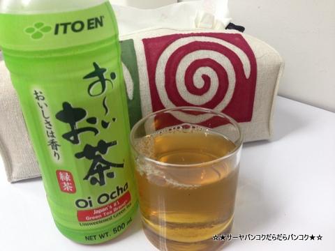 おーい お茶 OI ocha タイ 緑茶