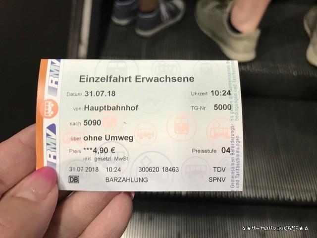 Frankfurt Flughafen フランクフルト ラウンジ (4)
