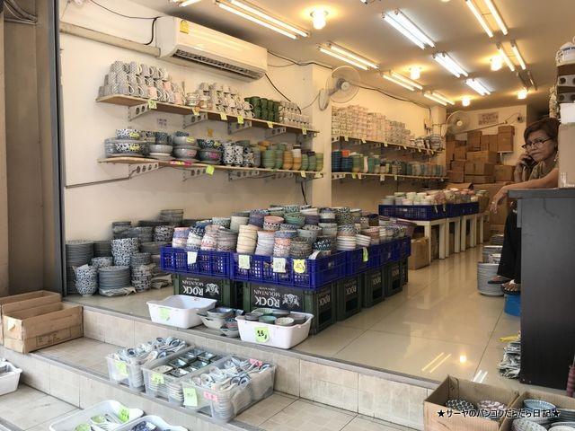 YGS ceramic shop ヤワラート 食器 安い おすすめ バンコク (1)