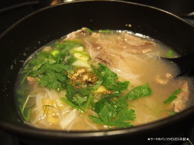 ベトナム料理レストラン Thuyen (14)