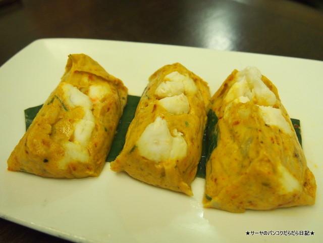 Prai Raya Phuket Cuisine 南部 タイ料理 バンコク ナナ NANA