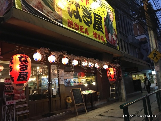 Nagiya Asoke なぎ屋 バンコク (2)-001