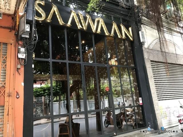 SAAWAAN Michelin 2019 タイ料理 バンコク (2)