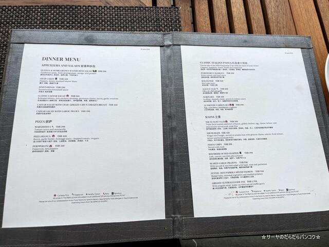 Kiree the Bistro Dinner samui menu