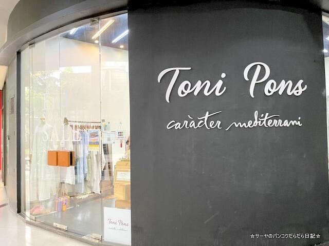 Toni Pons Thailand トニーポンズ バンコク サンダル (8)