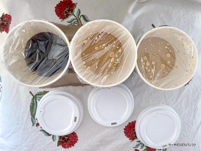 co-incidence.process.coffee bangkok デリバリー (4)
