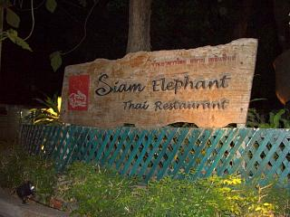 20060316 Siam Elephant 1