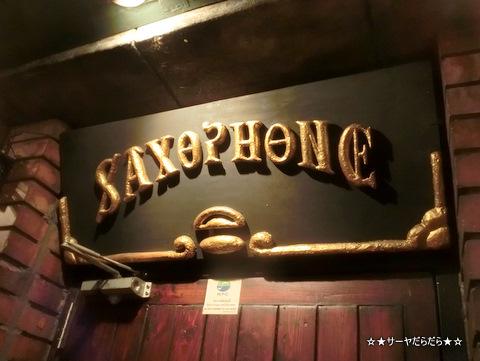 SAXOPHONE PUB BANGKOK THAILAND