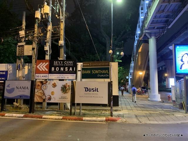Dusit Gourmet at Dusit Suites Ratchadamri Bangkok (2)