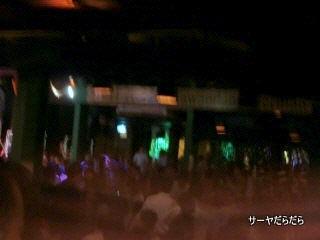 20100920 CARABAO 3