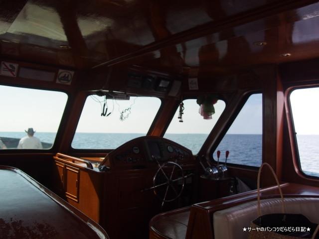 04 island trip pimalai krabi (24)