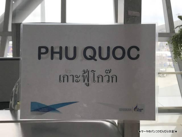 Phuquoc プーコック ベトナム バンコクエアウェイズ (16)