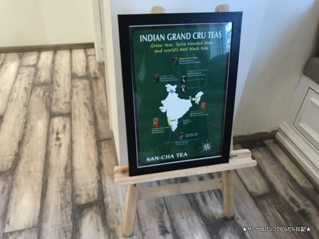 SAN-CHA サンチャ インド土産 紅茶 (5)