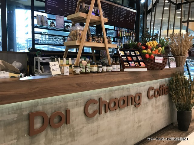 Doi Chaang Coffee ekamai タイコーヒー 山岳 (3)