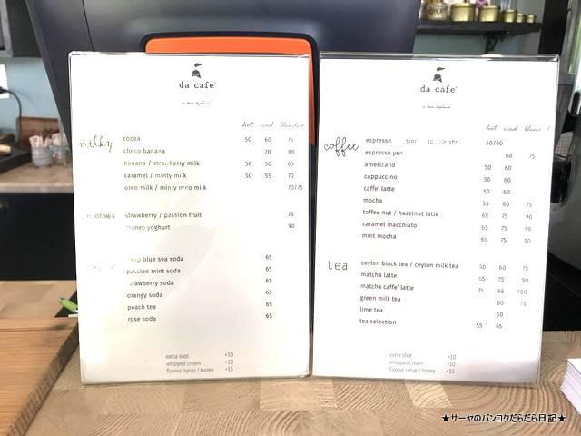 Baan Ongkharak Da cafe バンコク Dusit カフェ (2)