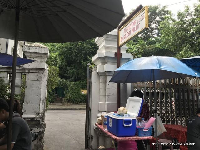 ワット・サケート  wat saraket バンコク オールドシティ (2)