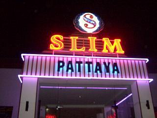 20070926 SILIM 1