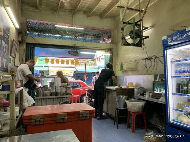 パートンコープーケット バンコク bangkok (9)