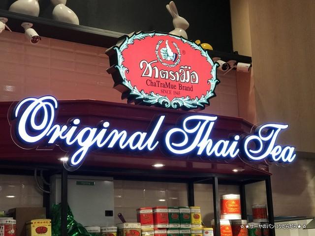 original thai tea タイ エムクオーティエ Cha Tra Mue