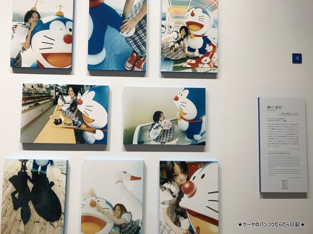 The Doraemon Exhibition Tokyo 2017 ドラえもん 六本木 (9)