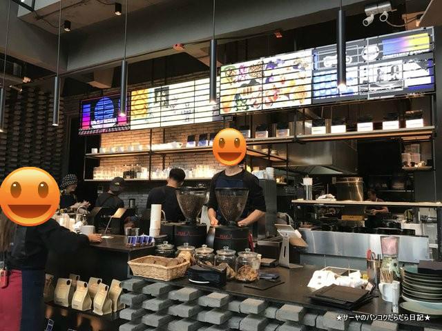 kaizen coffee ekkamai bangkok