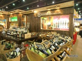 20111219 Baan Lae Suan Fair 2011 7