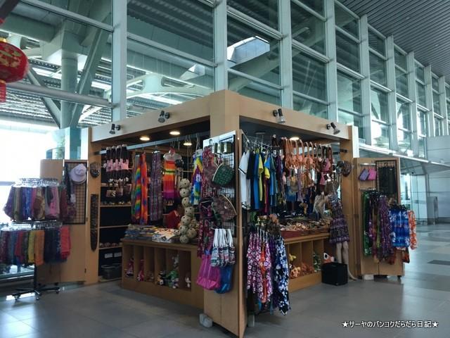 Kota Kinabalu International Airport (12)