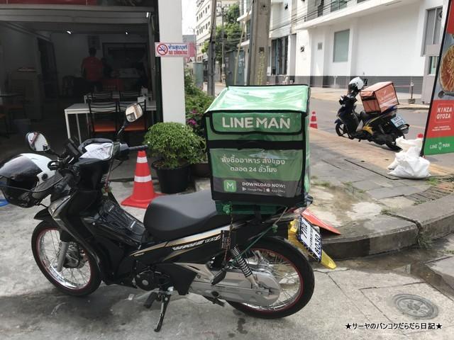 kinza gyoza bangkok sathorn サトーン 餃子 LINEMAN