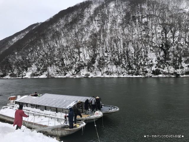 最上川舟下り義経ロマン観光 MOGAMI river cruising (2)