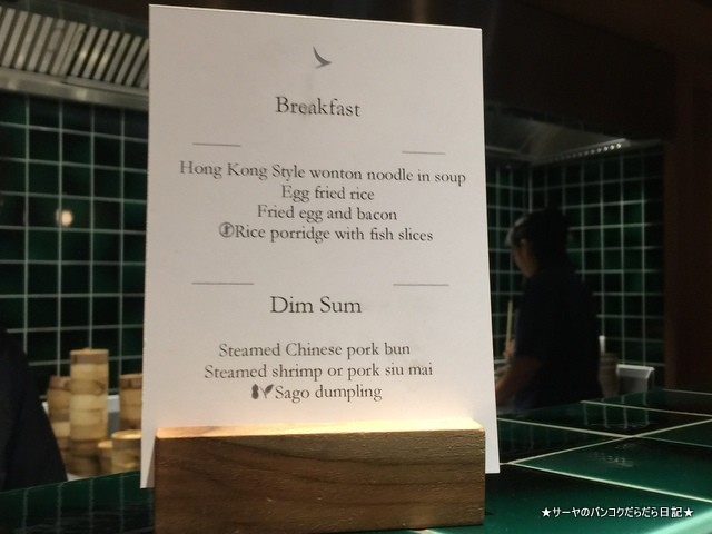 Cathay Pacific First and Business Class Lounge (7)