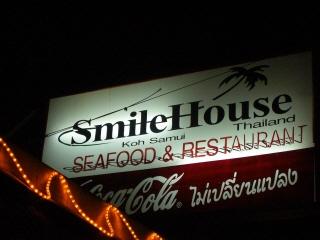 20090202 Smile House 1