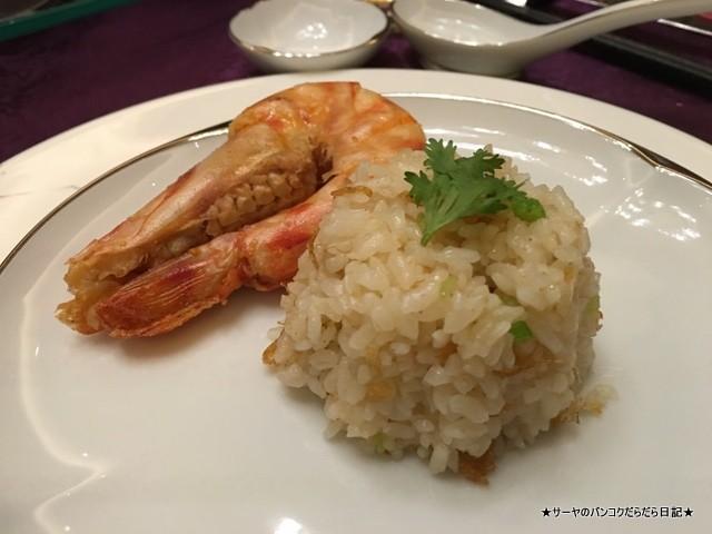 台北 米香 中華 (4)