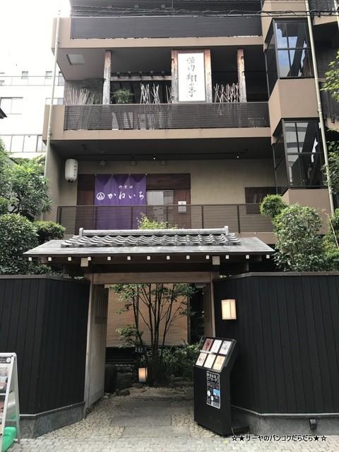 神楽坂 翔山亭 本館 焼肉 グルメ 東京 (1)