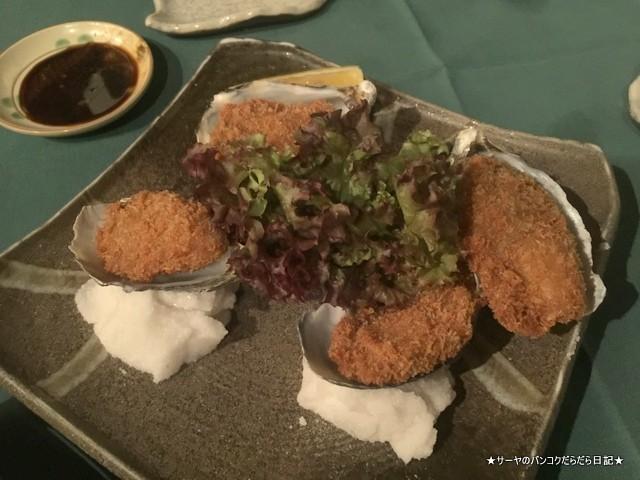 松緑 KABUKI SHOROKU シドニー 和食 Japanese