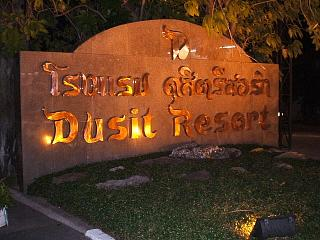 0815 Dusit Resort 1
