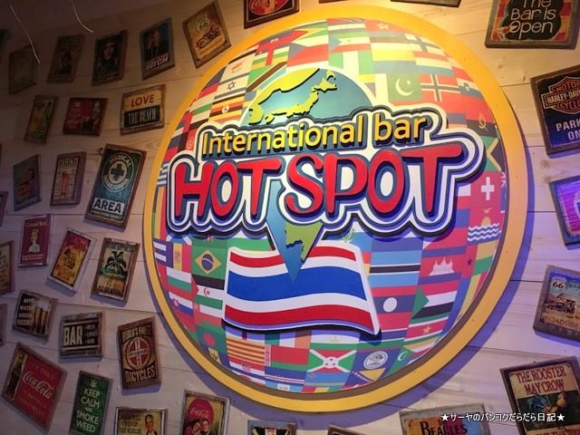 Hot Spot バンコク バー ノマド (12)-001