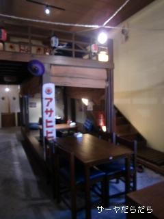 20100422 ナギヤ 14