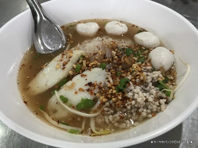 クイッティアオ ウォンウェンヤイ Rachan noodles (7)