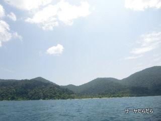20120404 lipe island 8